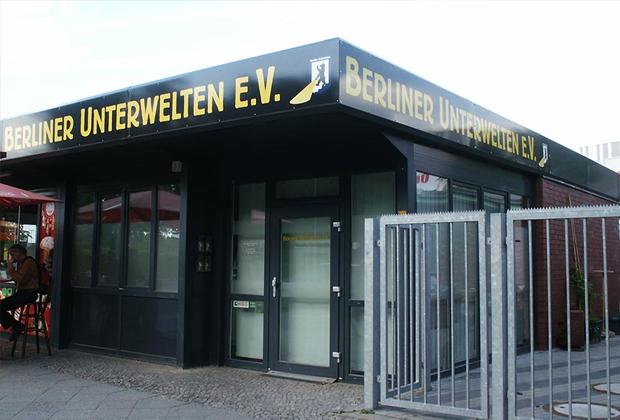 oficinas-berliner-unterwelten