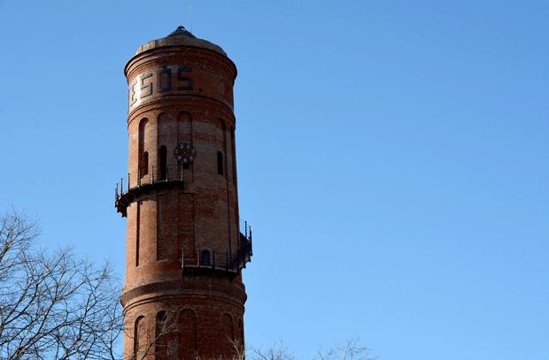 Torre de les aigües del Besòs