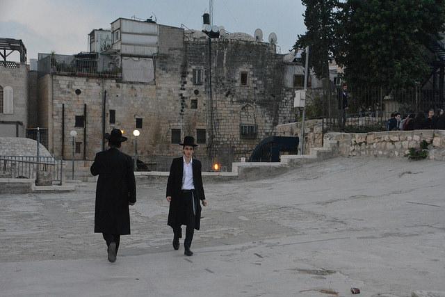 terraza jerusalen
