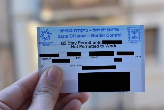 recomendaciones para viajar a israel permiro b2