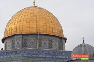 cúpula de la roca jerusalén