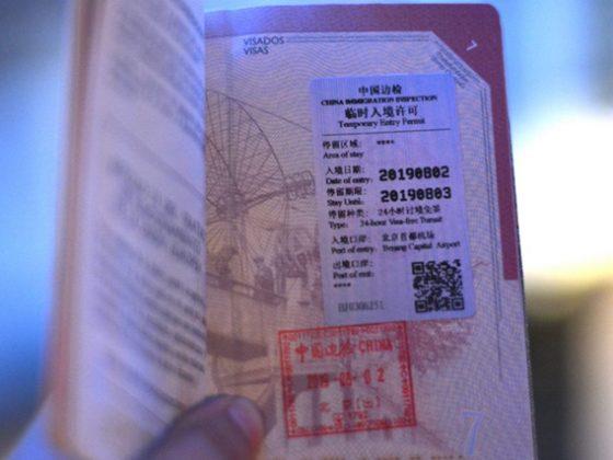 visado de tránsito a china