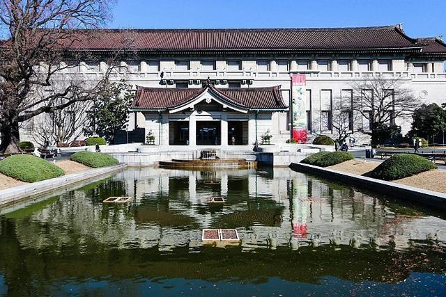 museo nacional tokio
