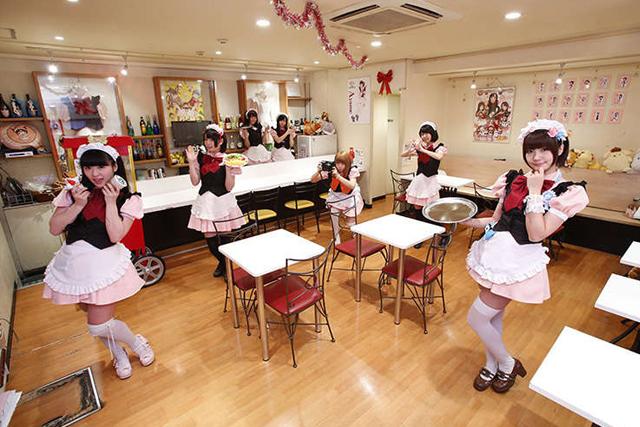 maid cafe tokio